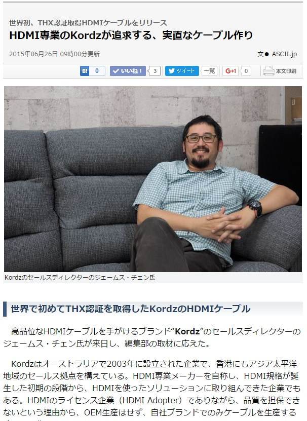 ascii_interview